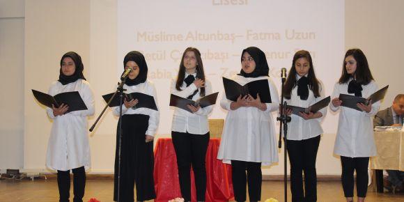 Çayeli Vakıfbank Anadolu Lisesi Kur'an-I Kerim'i güzel okuma yarışması düzenledi