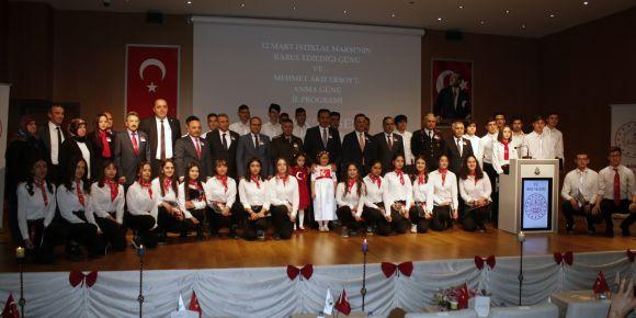Hakk'ın Sesi Mehmet Akif Ersoy